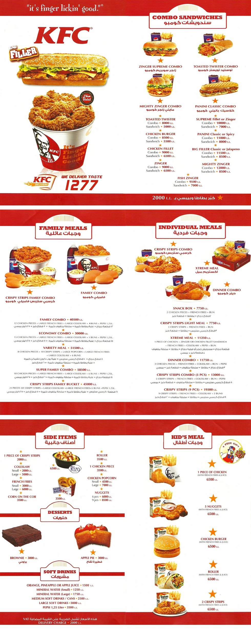Kfc Printable Menu New Calendar Template Site